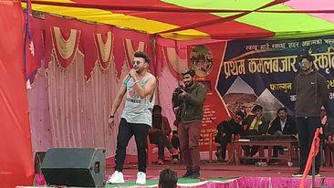 कमलबजार महोत्सवमा दुर्गेश थापा ले रयाप मा नचाए दर्शक भिडियो सहित
