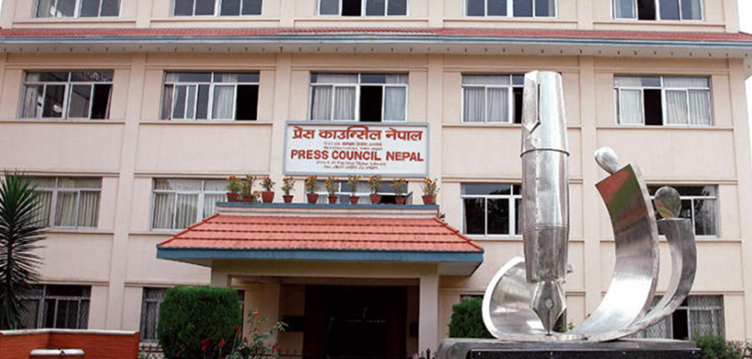 प्रधानमन्त्री ओली र भारतको गुप्तचर निकाय बीच चार–बुँदे सम्झौता भएको समाचार लेखेका अनलाइन लाई २४ घण्टे स्पस्टीकरण